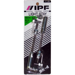 IPF Light Stay (145mm)
