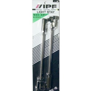 IPF Light Stay (245mm)